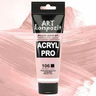 Акриловая краска 106 Неаполитанский розовый 75 мл Kompozit