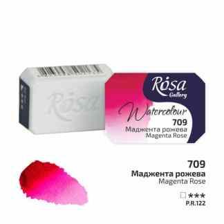 Акварельная краска 709 Маджента розовая 2,5 мл кювета Rosa Gallery