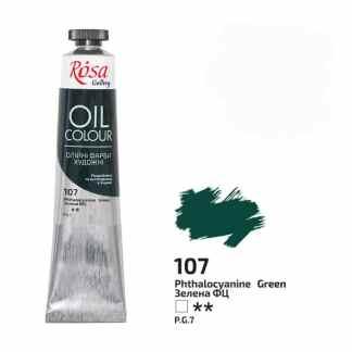 Масляная краска Rosa Gallery 107 Зеленый ФЦ 45 мл Украина