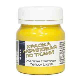 Краска акриловая по ткани 012 Желтый светлый 50 мл Таир