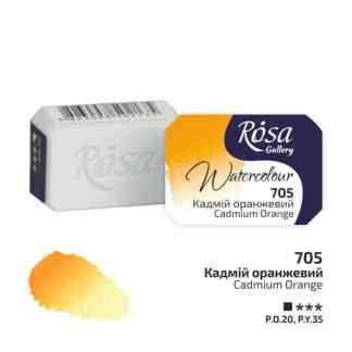 Акварельная краска 705 Кадмий оранжевый 2,5 мл кювета Rosa Gallery