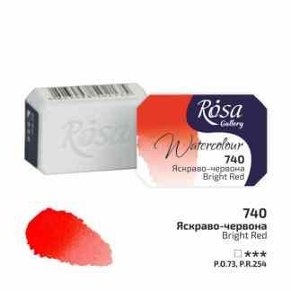 Акварельная краска 740 Ярко-красный 2,5 мл кювета Rosa Gallery