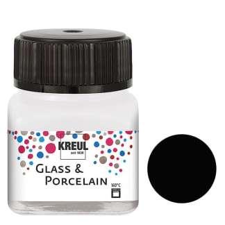 Краска по фарфору и керамике на водной основе KR-16234 Черная 20 мл Hobby Line C.KREUL
