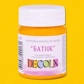 Краска акриловая по шелку Decola 221 Желтая темная 50 мл «Невская палитра»