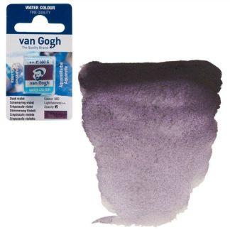 Акварельная краска Van Gogh 560 Фиолетовый сумеречный 2,5 мл кювета Royal Talens