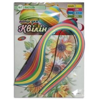 Набор для квиллинга №7 «Пастель» 6 цветов 5х420 мм 80 г/м.кв. 120 полосок