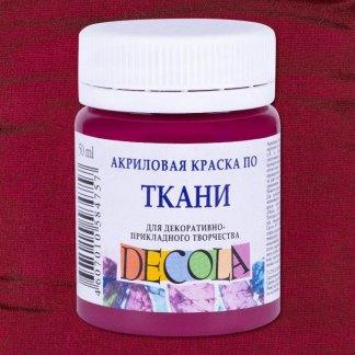 Краска акриловая по ткани на водной основе Decola 334 Розовая темная 50 мл ЗХК «Невская палитра»