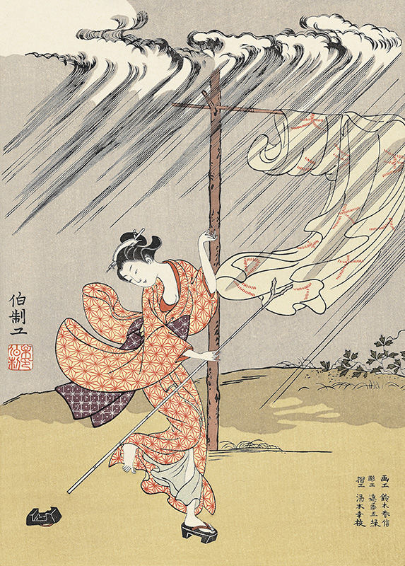 『夕立図』 鈴木春信