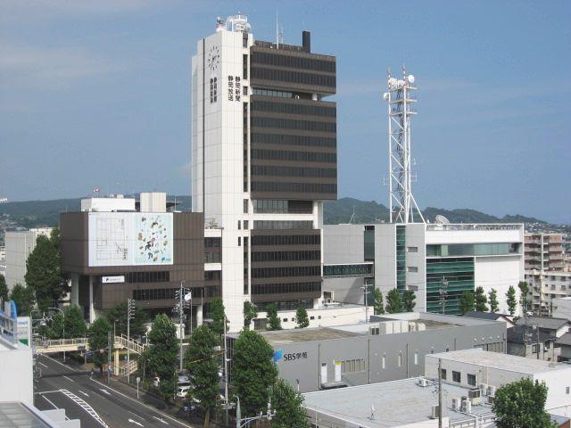 Shizuoka_Shimbun-SBS_Building