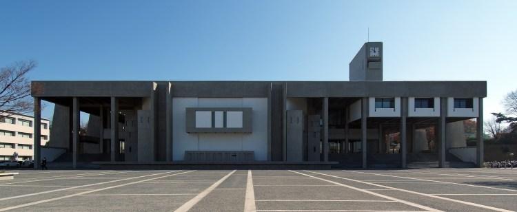 Toyota_Auditorium_of_Nagoya_University
