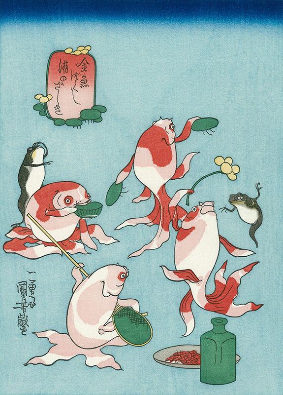 歌川国芳の『金魚づくし』 9作品