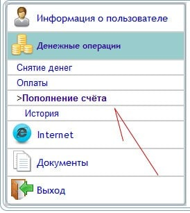 payment-for-internet-services-02