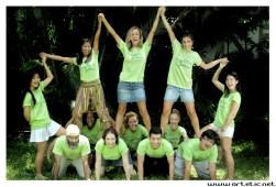 Jungle aid dream team