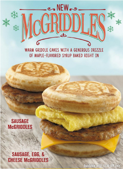 mcdonalds thanksgiving mcgriddle mcdo holiday dessert lifestyle mommy blogger www.artofbeingamom.com 03