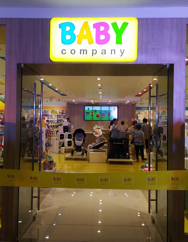 baby company sm megamall baby shop lifestyle mommy blogger www.artofbeingamom.com 01