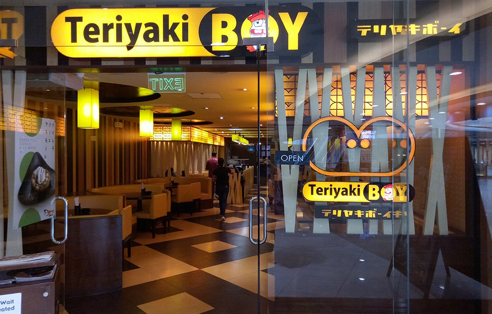 Join my Birthday Giveaway! Win Teriyaki Boy GCs!