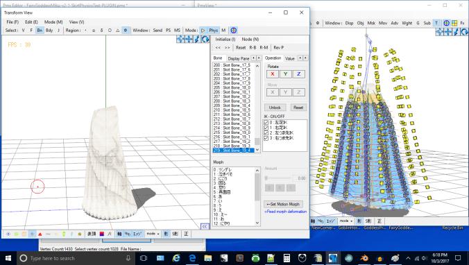 ReweightingSkirt-Step9-MMDTest-SkirtPlugin