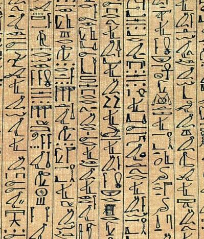 Papyrus_Ani_curs_hiero