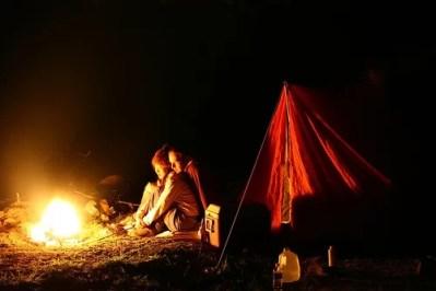 coupld-campfire
