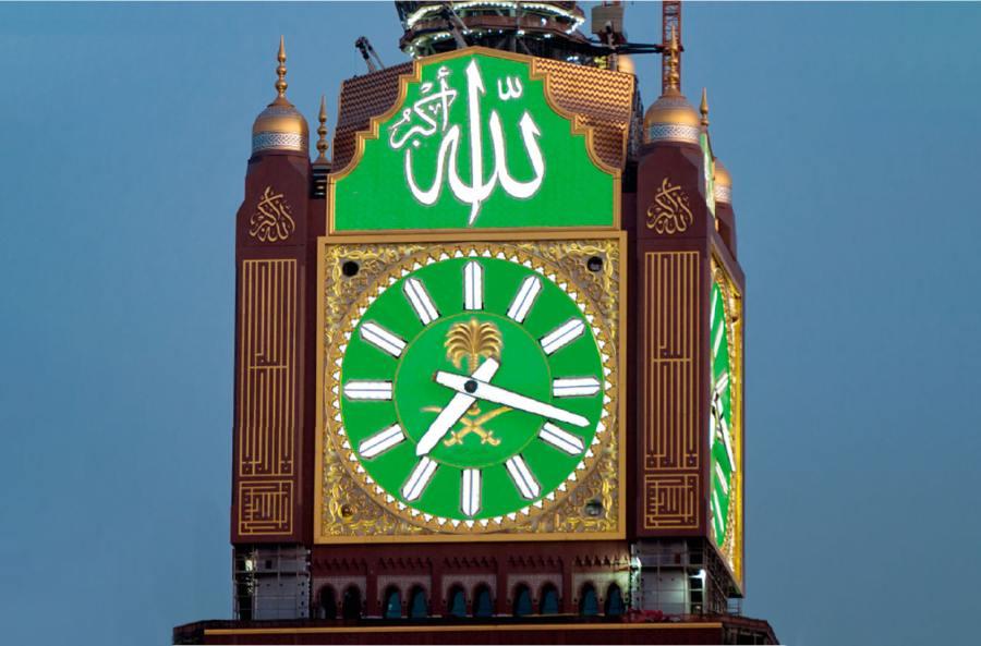 Mekka erstrahlt bei Nacht