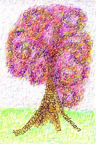 And You Shall Love -Spring, Seasons of the Tree f Life, Deuteronomy 6:5-9, Vahavta, Ungraven Image art works by Judy Rey Wasserman