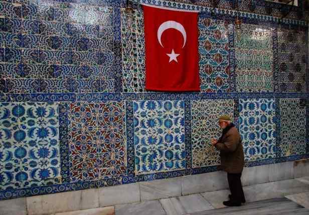 Turkish Man Prayer tiles flag