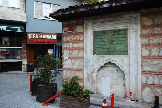 Üsküdar Şifa Hamam Turkish Bath