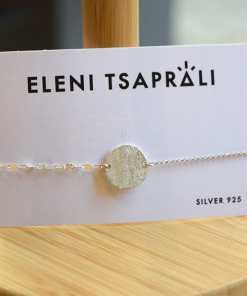 Chain Bracelet Circle Silver Tsaprali Artonomous 1