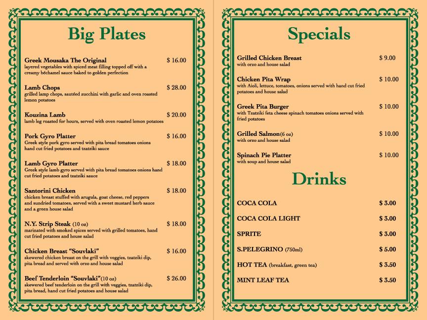 greek restaurant menu