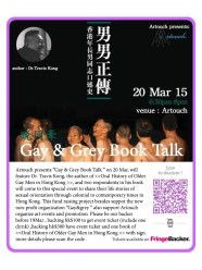 Gay&grey book talk- ENG