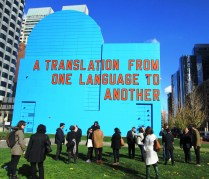 2015 mural by Lawrence Weiner