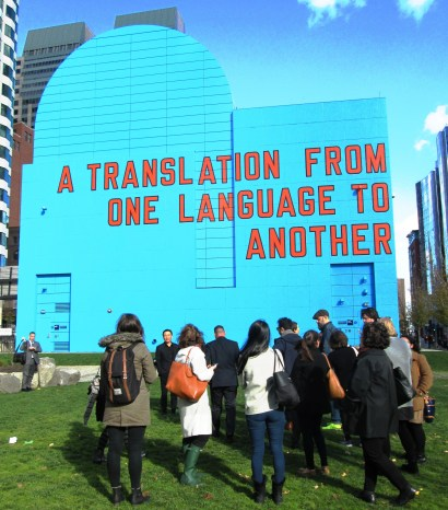 Lawrence Weiner's mural on the Greenway