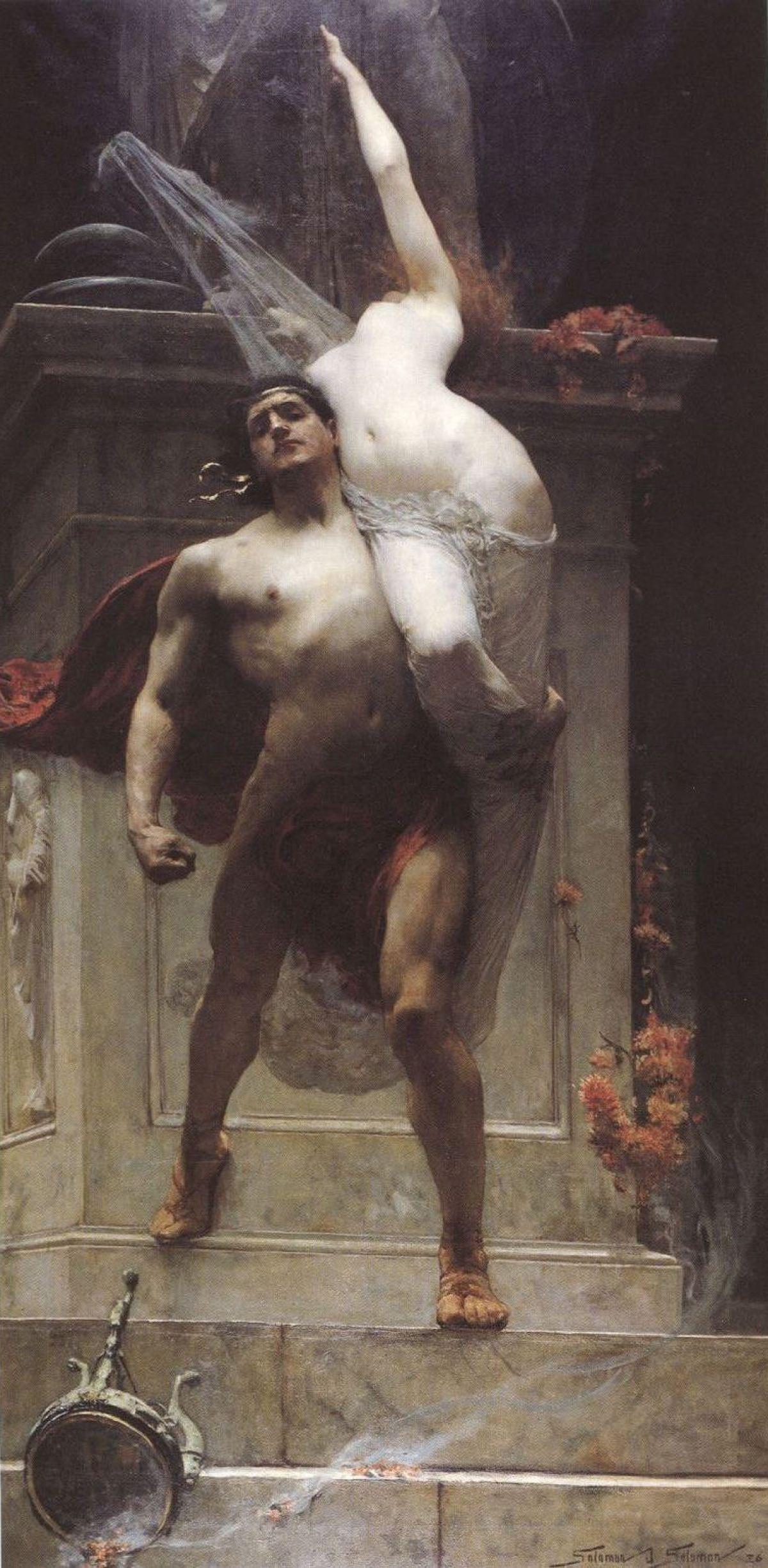 Ajax and Cassandra by Solomon J. Solomon