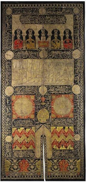 Ottoman metal-thread curtain of the Holy Ka'ba door (burqa), Egypt, period of Sultan Abdulhamid I, dated 1194 AH/1780 AD