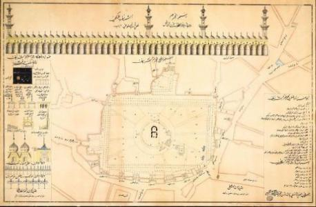 A Plan of the Holy Sanctuary in Mecca, signed by Abdulaziz Husni, Arabian Peninsula, Ottoman, dated1299AH/1881 AD