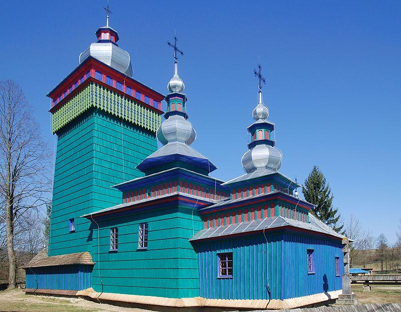 Église grecque-catholique de Michael Archange à Świątkowa Wielka