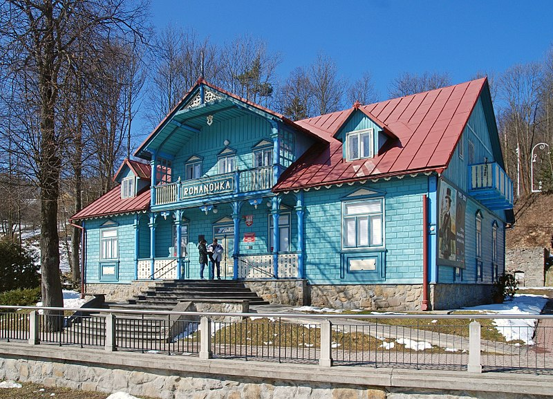 Le musée Nikifor à Krynica-Zdrój