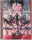 Iranian Contemporary Art - Rose Issa - buy