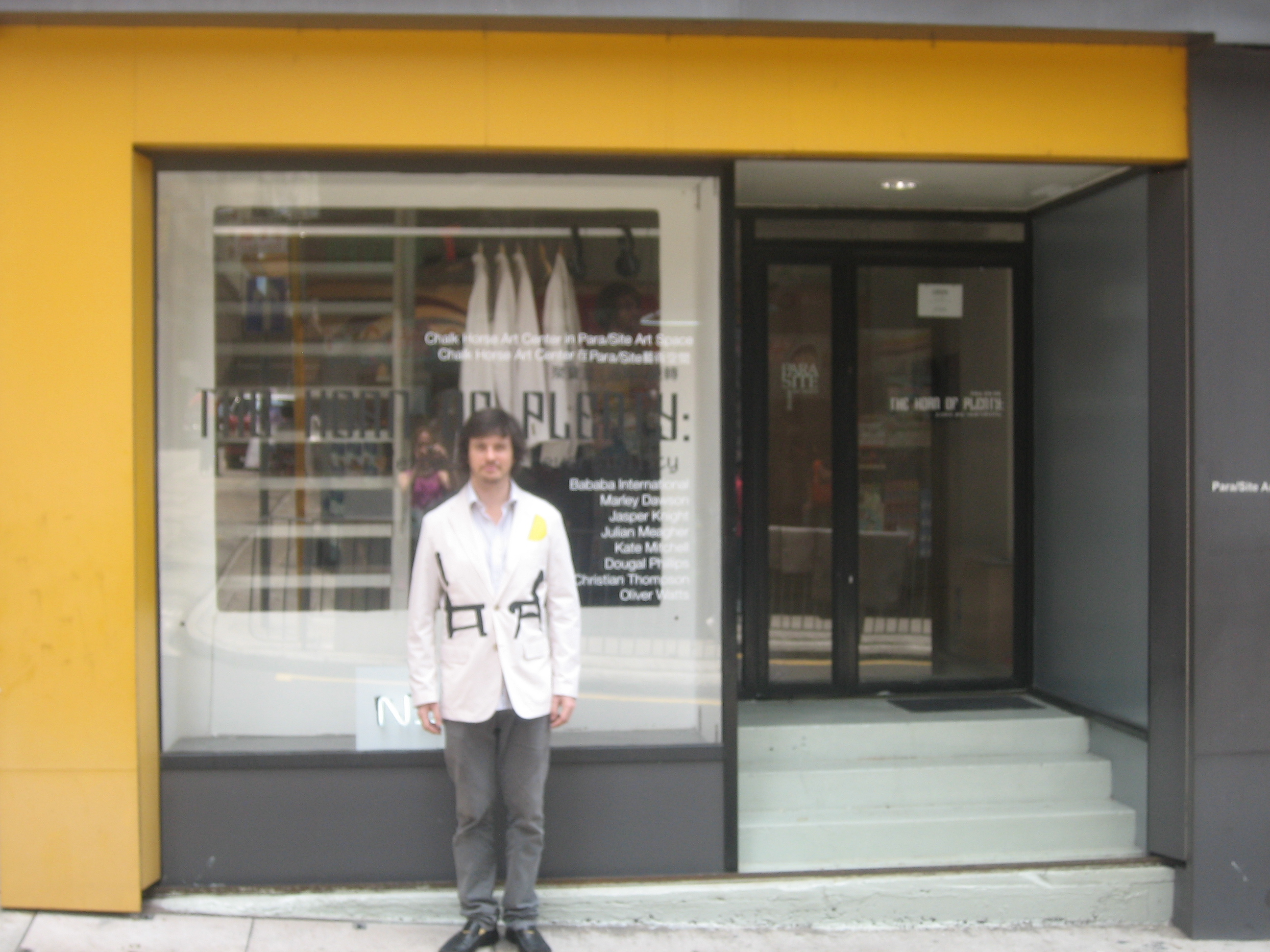 Oliver Watts outside Chalk Horse Art Center's show at Para/Site