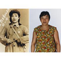 Hai Bo, Red Guard, Chromogenic Print and Gelatin Silver Print