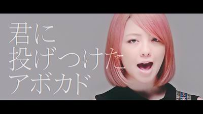 yonige2