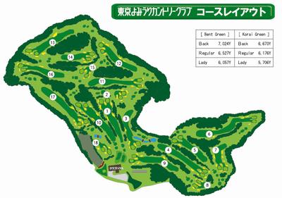 yomiuri1