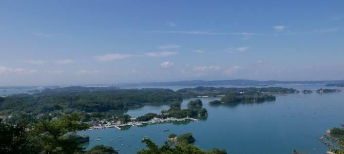 松島四大観の風景写真