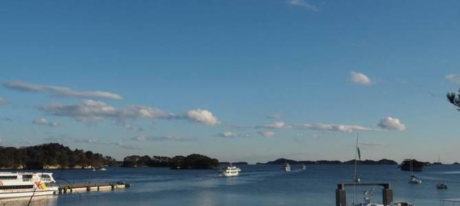松島海岸の風景