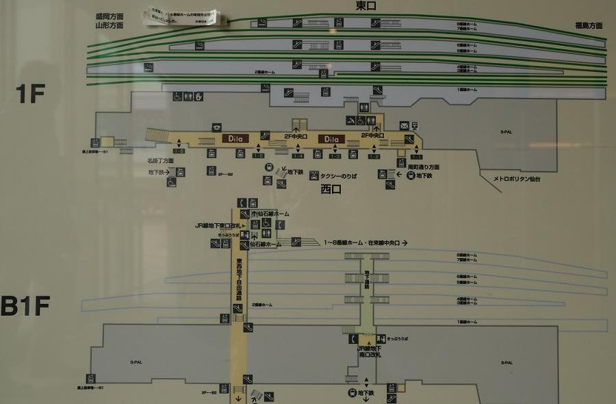 仙台駅構内図の1FとBFの説明写真