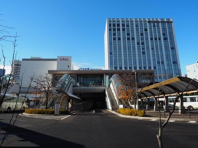 仙台駅東口の風景写真・正面から見る!