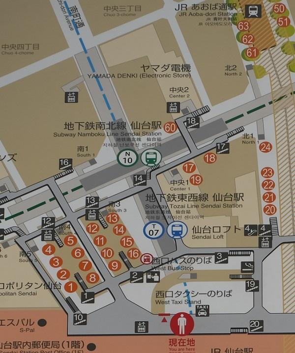 仙台駅西口のバス乗り場の番号の見取り図の写真