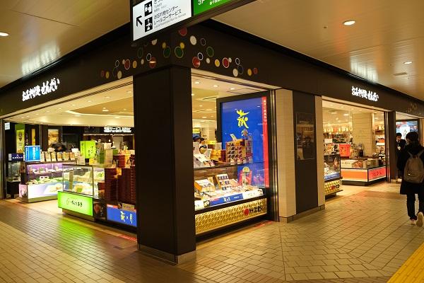 仙台駅のお土産売り場のおすすめのお店3番の場所2
