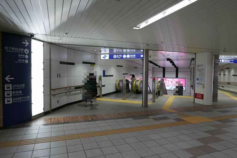 仙台地下鉄乗り場への生き方おすすめのルートの紹介写真5