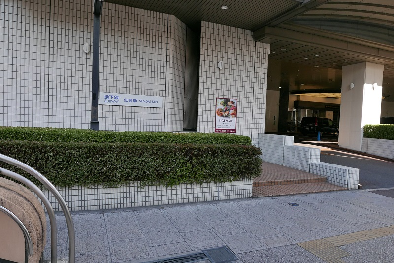 仙台地下鉄南改札メトロポリタンわきの風景写真
